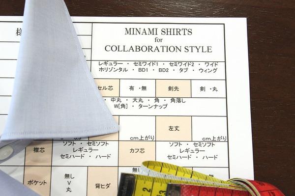 16AW MINAMI SHIRTS オーダーシートアップ.jpg